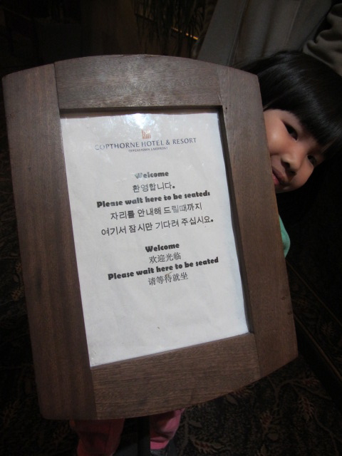 A picture of Amanda and and the welcome sign at the restaurant in the Copthorne Hotel in Queenstown