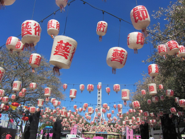 A close up picture of the paper lanterns in the Southbank parklands in Brisbane.