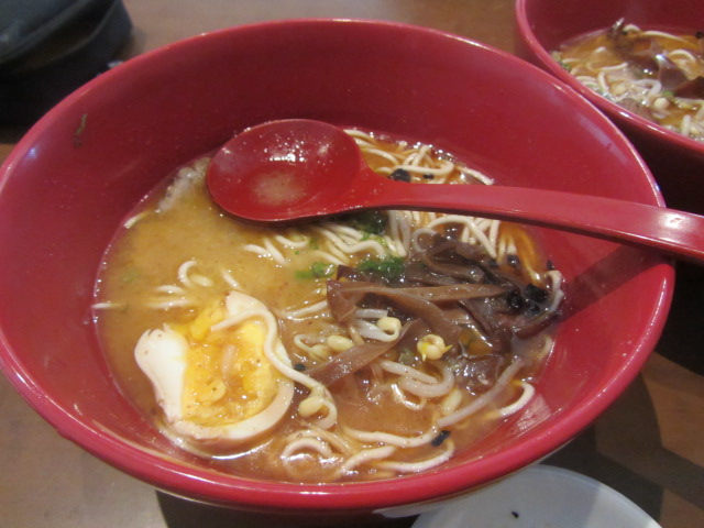 A picture of my Ikemen noodles at Ganbaranba in Cairns, Queensland.